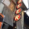 ビールは量り売りの時代へ