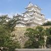 初めての円教寺 姫路城