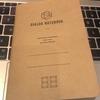 「毎日、文房具。」プランニングの使いやすいノート