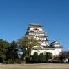 福山城のまつり