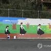 韓国「釜山日本領事館前の慰安婦少女像守る...青年達が壁画を描く」