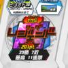 【メダロットS】メダリーグ・ピリオド38