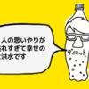 【ヒーリングっどプリキュア】9話感想 スパークルの単独バトルが超動いて超アツい!