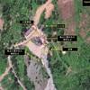 北朝鮮、5回目の核実験実施を発表 過去最大規模