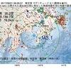 2017年09月21日 09時29分 東京湾でM3.1の地震