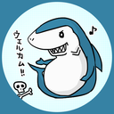 マコシャークファン(漫画・落書き)