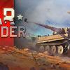 War ThunderをSteamでやる方法