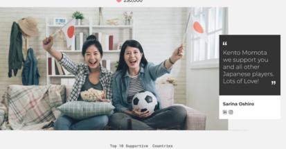 【東京五輪】リモート応援を見える化!応援動画の感情をAIが分析するサービス「UNITE BY EMOTION」 7月23日より開始