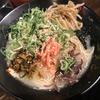 麺喰らう(その 512)博多ラーメン+ねぎ