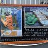 日本BBQ協会認定の上級インストラクターが焼く 絶品BBQが美味すぎ⁈