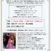 『第37回 浪速舞踏会』は11月4日(月祝)に開催します♪