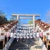 伊勢山皇大神宮へ初詣をしてきました!混雑してるけど出店もあって楽しいですよ