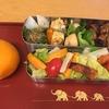 野菜たっぷり★弁当