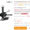 中華3Dプリンター「Tronxy Desktop 3D Printer」はDIYプリンター?【開封の儀】