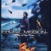 PS2 フロントミッション5のゲームと攻略本 プレミアソフトランキング