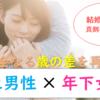 ○8/31(土)イベント変更のお知らせ