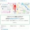 #20.4 【ピンチ!!】圧倒的知名度の低さを露呈!!