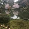 金沢一人旅。