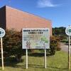 秋田市とその周辺のお勧めランニングコース3(小泉潟県立公園)