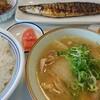 ○○食堂でさんま、明太子、豚汁など人気のおかずを白いご飯と一緒に食べてきました。