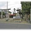 稲置街道を行く 「橋爪  津島神社」と水神
