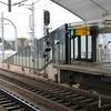 京阪淀駅の謎