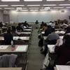 2016年度卒業論文発表会・社会調査実習報告会
