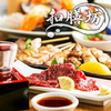 【オススメ5店】東京・大手町・日本橋・人形町(東京)にある鍋が人気のお店