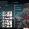 艦これ 「強行高速輸送部隊、出撃せよ!」を攻略。