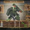 ネオ・ジオン軍 技術Lv14(第4期)