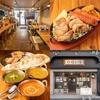 【オススメ5店】相模原・橋本・淵野辺(神奈川)にあるインド料理が人気のお店