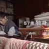 NHKスペシャル  ミッシングワーカー働くことをあきらめて・・・ を見ました。
