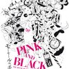 モーモールルギャバン - PINK and BLACK