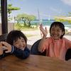 子連れ石垣島で絶対リピートしたい!一押しのおすすめスポットをまとめてみた。
