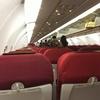 ユナイテッド航空事件は日本人旅行者にも起こるのか?