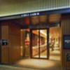 FIRST CABIN(ファーストキャビン)築地に宿泊した口コミ・感想◆気になる設備・アメニティなどをレビュー!