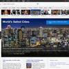 米Bing、話題のニュースを一覧できる Topic View を追加