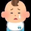 【生後5ヶ月】夜泣きスタート!