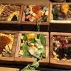 奥園 ジャカルタ・クバヨランに新装オープン オシャレな内装の日本食