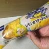 Pasco  おいしいシューロール レモンカスタード&ホイップ 食べてみました