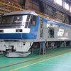 第25回 JR貨物フェスティバル 広島車両所公開