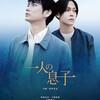05月25日、弓削智久(2019)