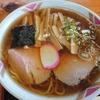 山形市 吉野屋食堂(よしのや食堂) 支那竹麺をご紹介!🍜