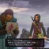 【ネタバレ】ドラクエ11をあなたと私で攻略プレイ日記part14