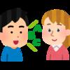 英会話でうまく話すための勉強法(受験・Toeicはできても英会話ができない理由)