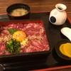 福岡から山鹿温泉への日帰りドライブデート!レトロな温泉「さくら湯」が素敵!
