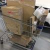 荷物の配達が遅れる場合があるかもしれません・・・杉島ブログです。