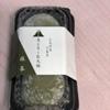 「ながた茶店」の「大山 生くり~む大福 抹茶」柔らかく、苦さを餡と生クリームで少し抑えた、とても食べやすい商品でした!