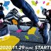 大阪マラソン2020公式サイトオープン!