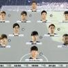 Jリーグ ガンバ大阪 vs FC東京 〜ガンバ大阪流のFC東京の攻略方法〜